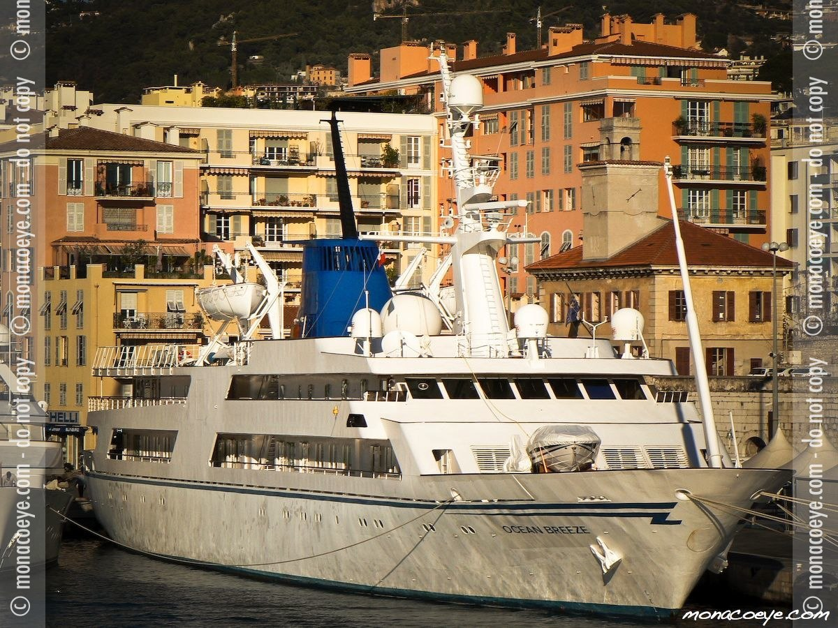 Yachts, The* Yachts - Now I'm Spoken For... / Secret Agents
